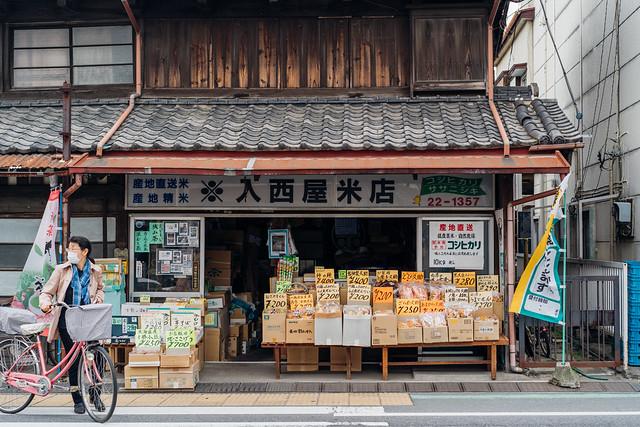 Kawagoe_66