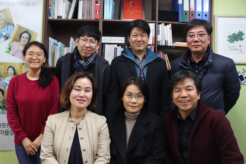 20180316_임원회의 (13)