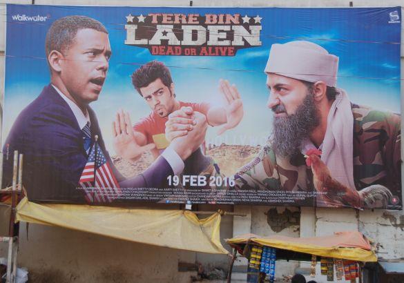 DSC_8848AllahabadPosterVoorPopulaireFilm