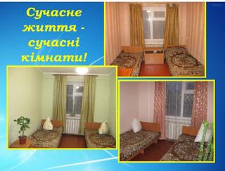 гуртожиток 2014-5
