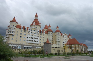 Богатырь (отель)