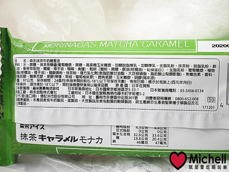 全家獨家導入日韓網紅級夯冰品