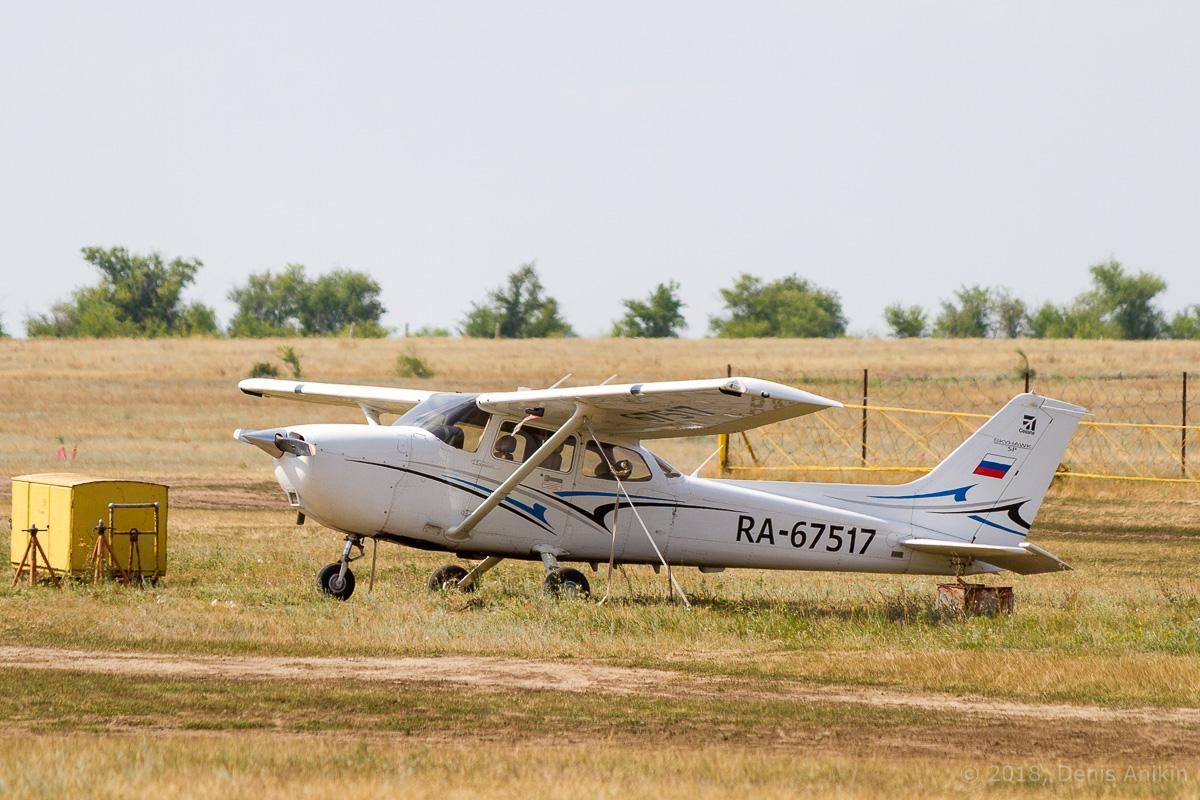 Краснокутское лётное училище гражданской авиации фото 015_8059