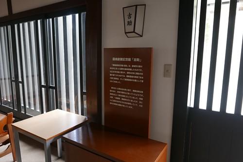 kirishimafactorygarden071
