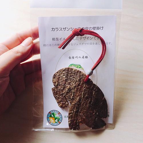 カラスザンショウの皮の壁掛け ¥589