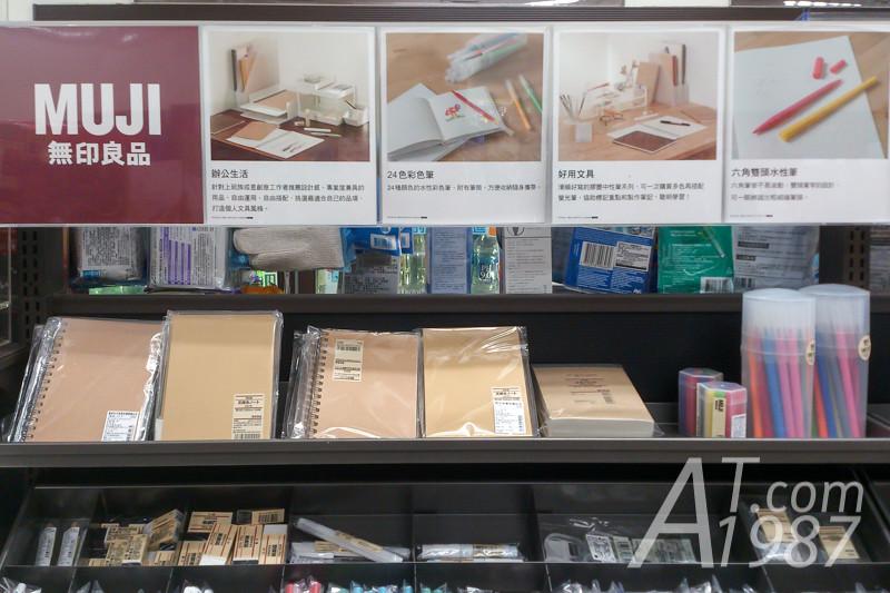 Muji corner in 7-Eleven