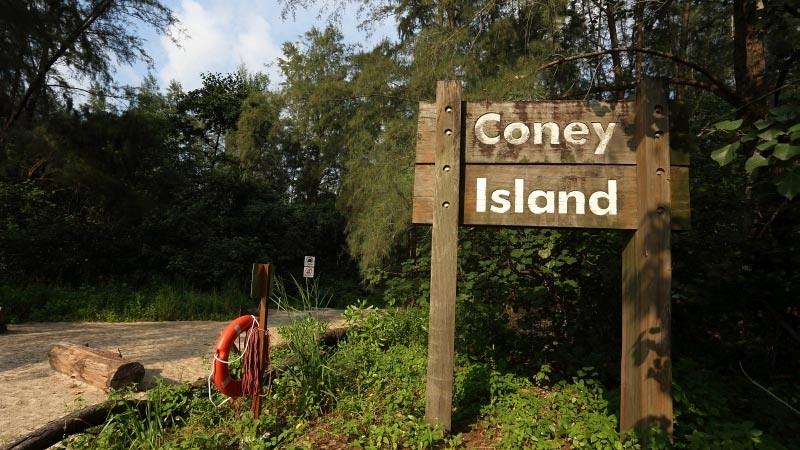 Coney Island Singapura