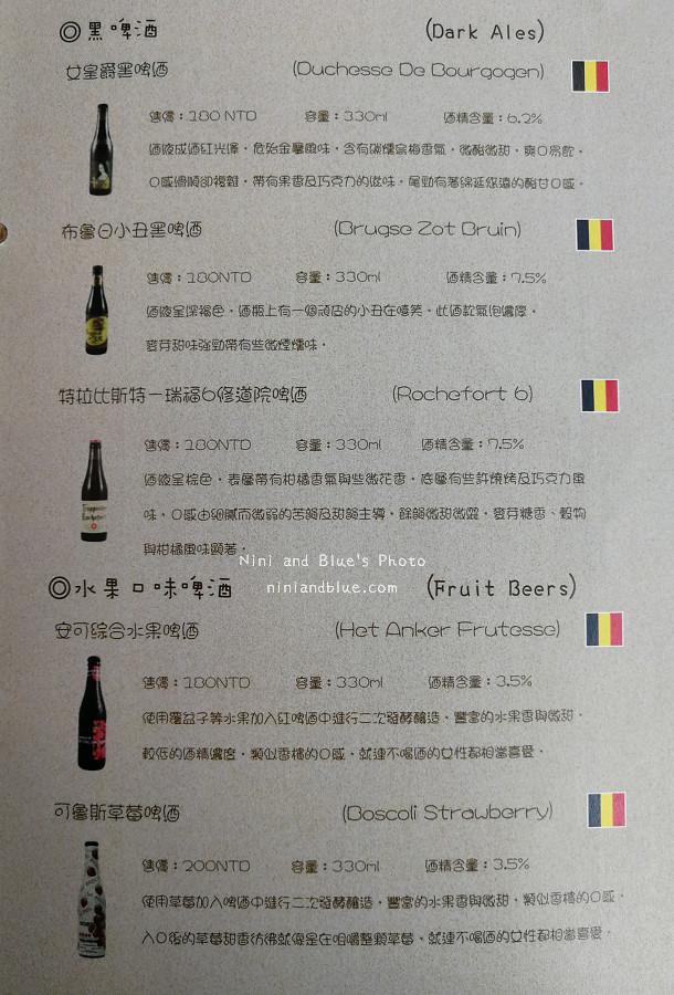 午街貳拾 菜單Menu19