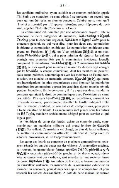 LES CONCOURS LITTERAIRES DE HUE - BAVH 3-1916 (4)