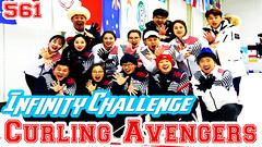 Infinity Challenge Ep.561