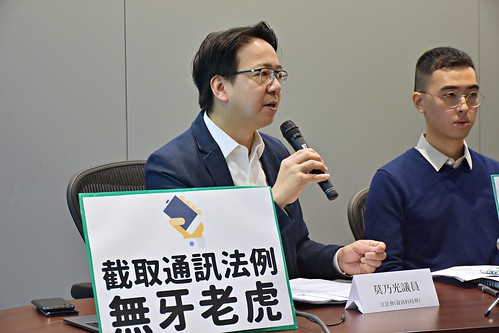 """Hong Kong Transparency Report 2018"" announcement press conference"