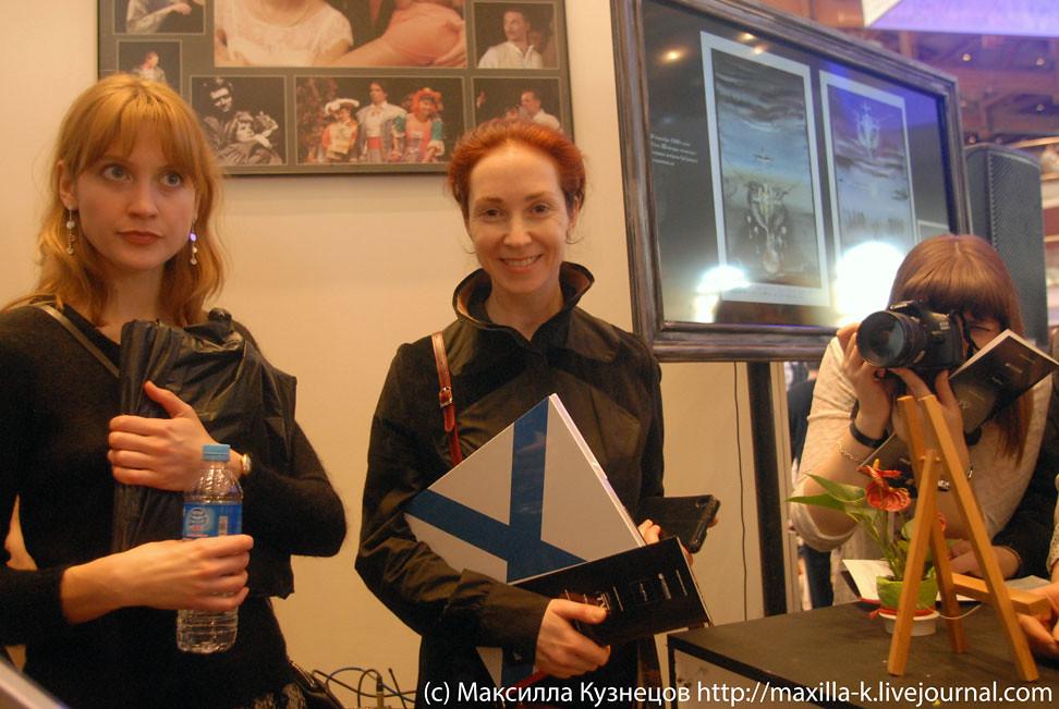 Анна Большова и Анна Зайкова
