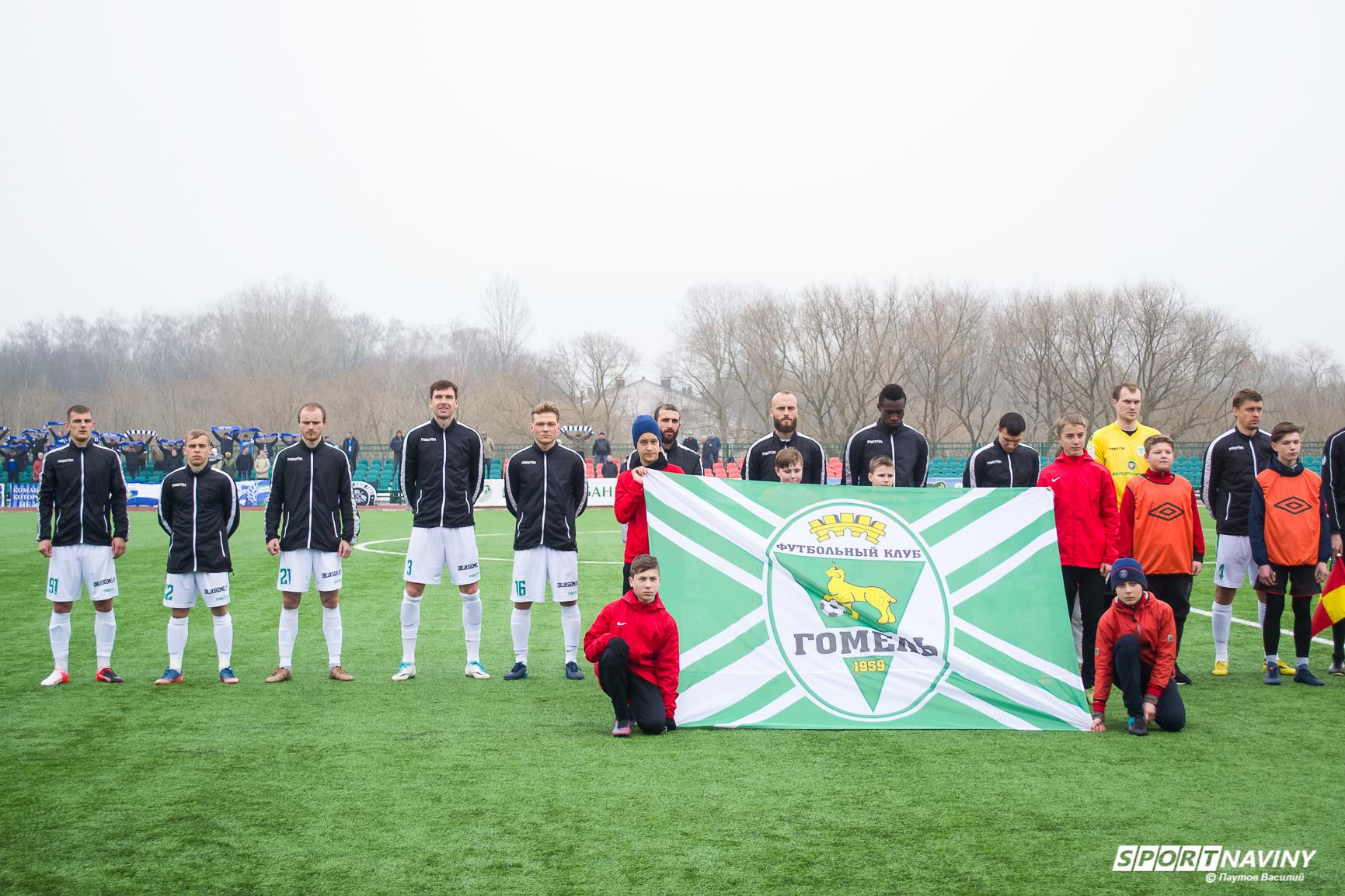 FC Gomel 0:0 FC Sluck. 31/03/2018