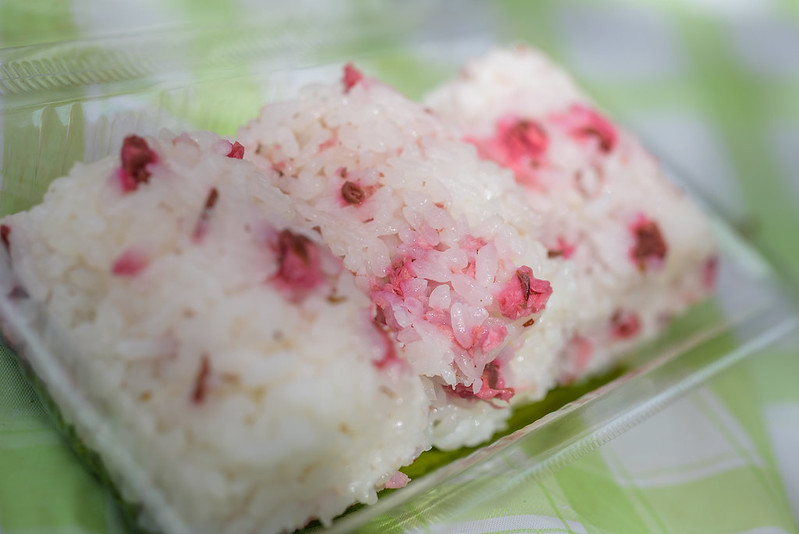 Onigiri with Sakura pickling in salt