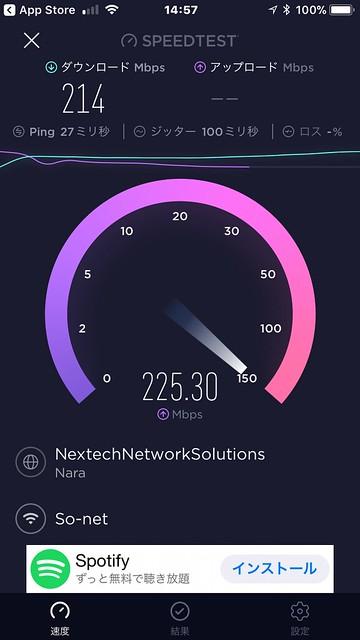 iPhone6S Speed Test