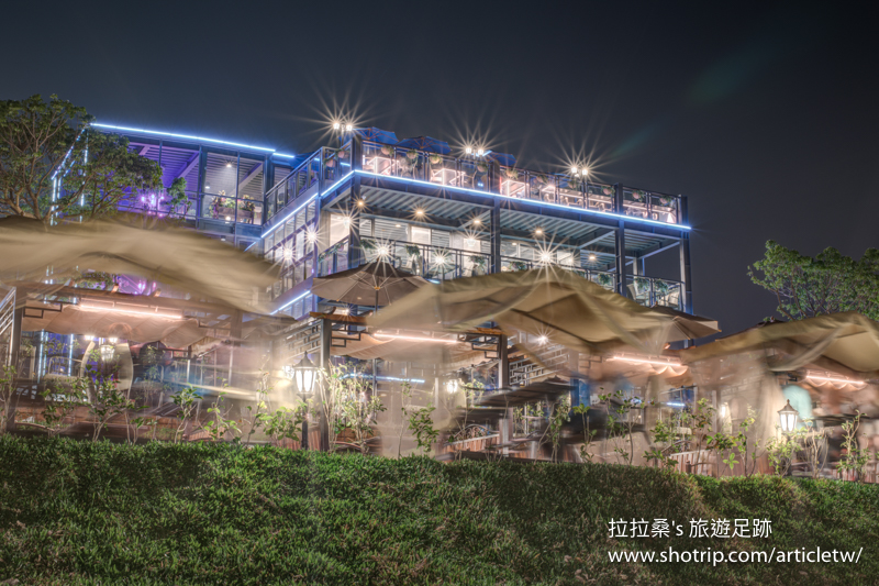 桃園蘆竹古山星辰景觀咖啡廳,能在露天搖椅上悠閒看飛機、賞夕陽,還有各式好拍的造景,一起感受大古山傍晚的迷人