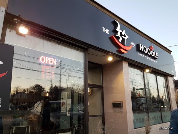 Guksu and Noodle storefront