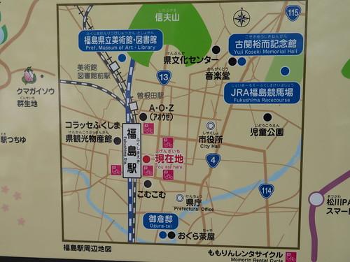 福島競馬場へのアクセス