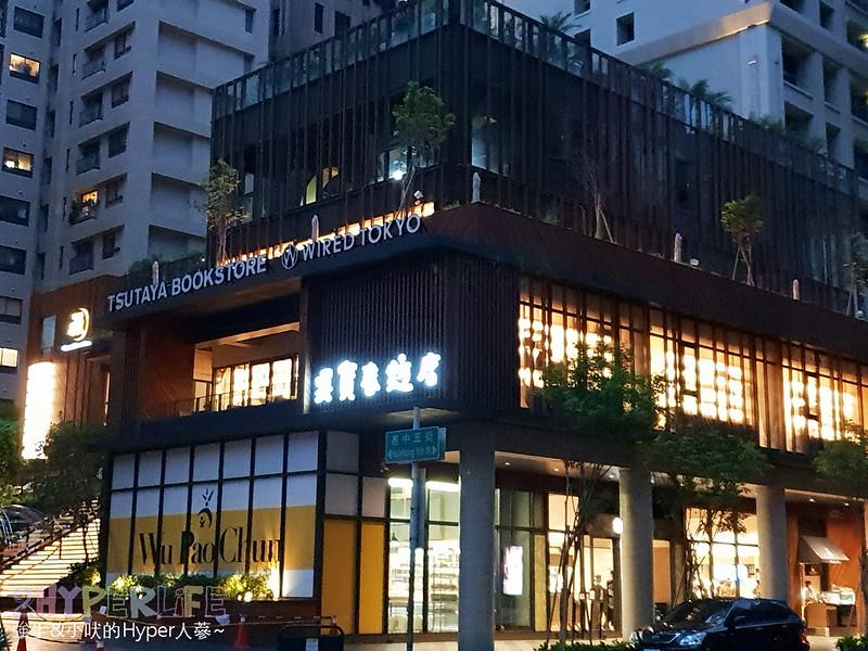 41454906982 9ef743ffbd c - 有全球最美20書店之一美譽的TSUTAYA BOOKS即將進駐台中啦,蔦屋書店台中市政店搶先看!