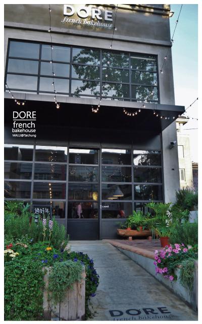 dore多爾法式烘焙-2