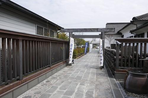kirishimafactorygarden063