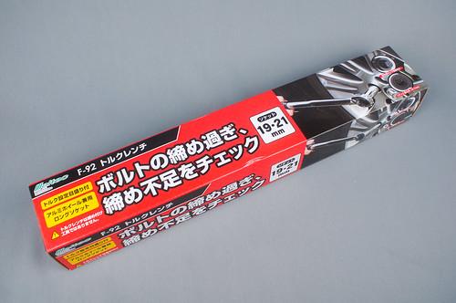 item - トルクレンチ
