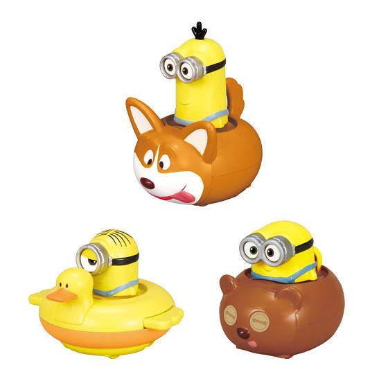 《黃色小小兵》「GOGO小車!」 趣味盒玩 歡樂推出!GOGOドライブ!ミニオン