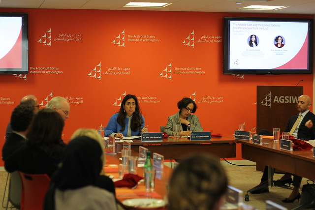 The Middle East and the United Nations: The Perspective from the UAE