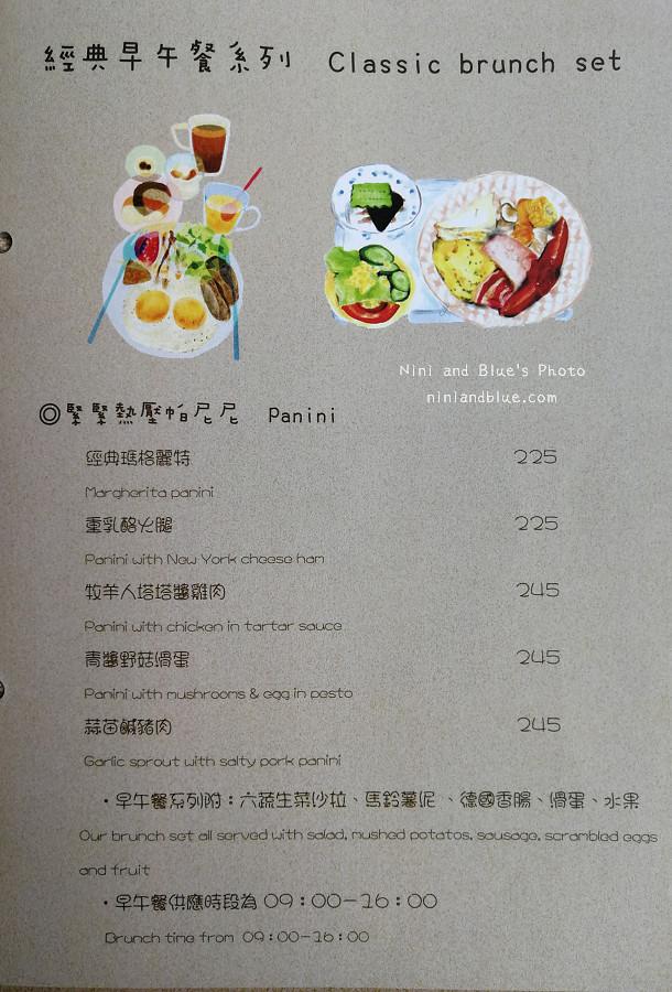 午街貳拾 菜單Menu07