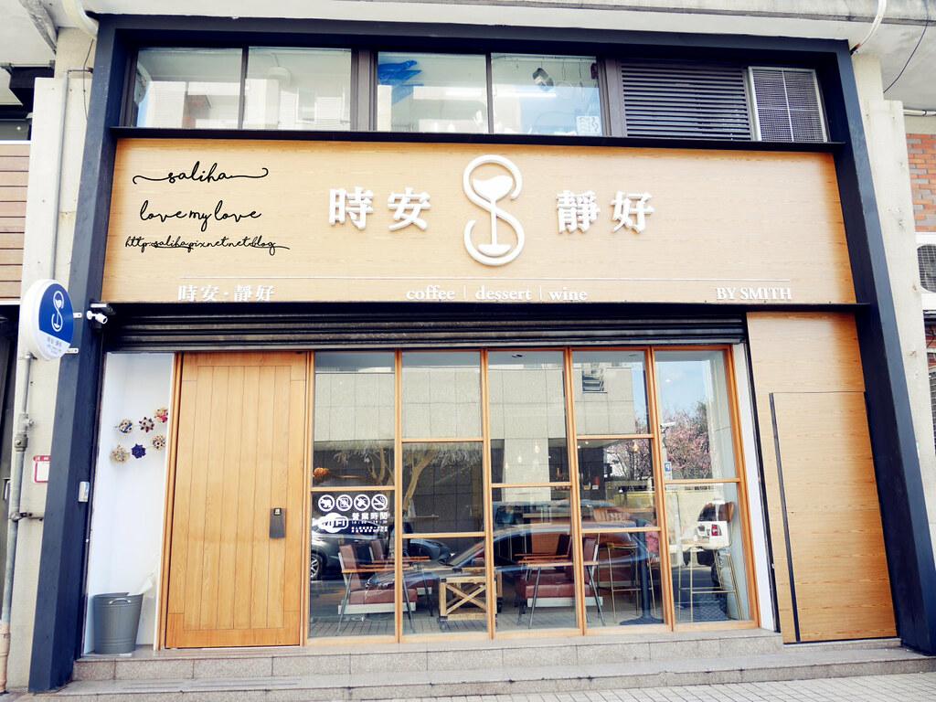 台北捷運松江南京站時安靜好咖啡館早午餐 (1)