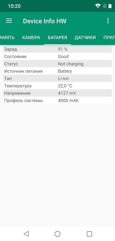 Screenshot_20180402-102052