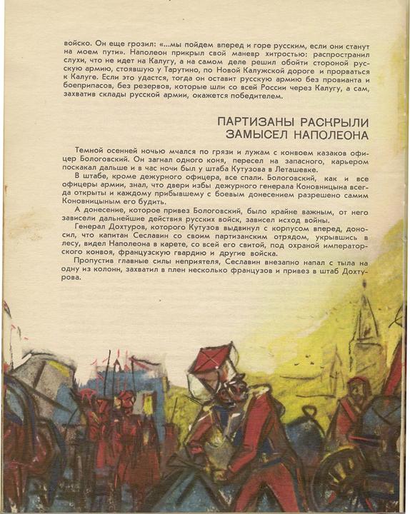VGroznuyuPoru113
