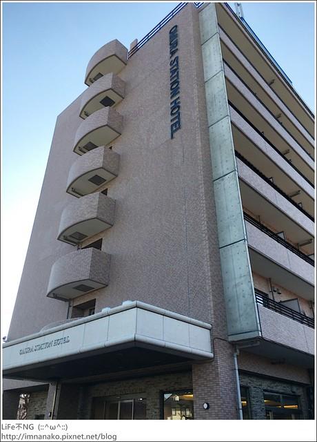 長崎-大村站商務飯店