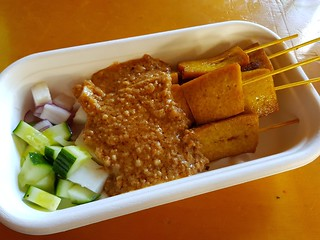 Satay Tofu from Malaysia Nonya House at Brisbane Vegan Markets