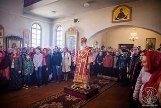 Божественная литургия 164