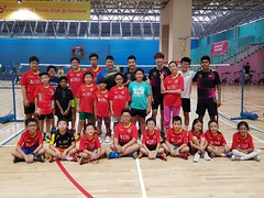 End Of Year Holiday Camp 2017