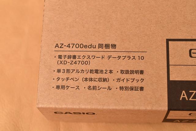 AZ_Z4700edu_4