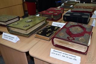 Выставка книг 415