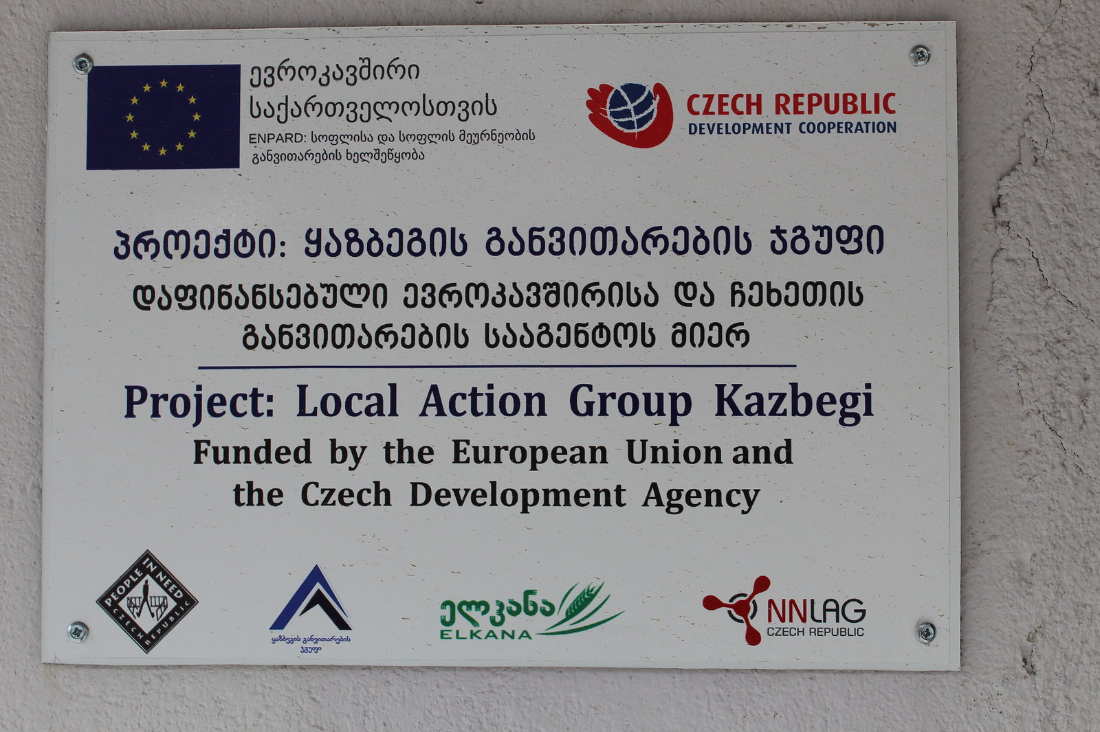 Meeting with LAG (local action group) in Kazbegi, March 2018