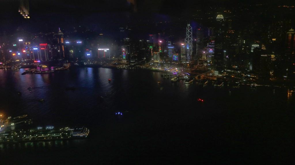 Ozone Hong Kong 18