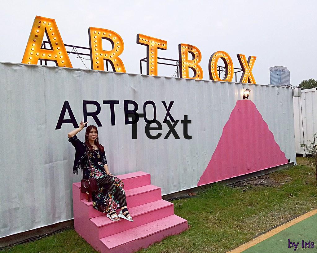 泰國曼谷市集-Art Box創意貨櫃市集‧2018繼續逛快閃文青夜市拉彩虹起士吐司