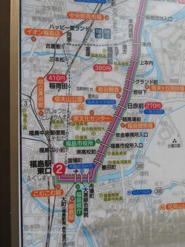 福島駅前の2番のりばから出ているバス