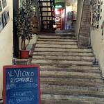 Perugia (#IJF18)