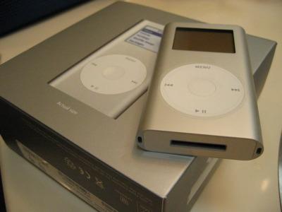 หลานรัก iPod mini