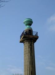 observation tower, landmark, blue, tower, sky,