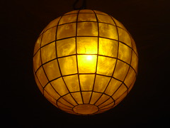 symmetry, lamp, incandescent light bulb, light fixture, yellow, sphere, light, circle, lighting,