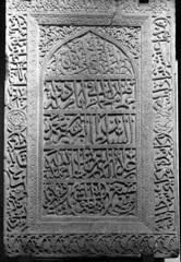 Seljuks: Ince  Minareli  Medrese (now Museum of stone and wood carvings), Konya