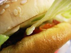 Hamburger vu de près