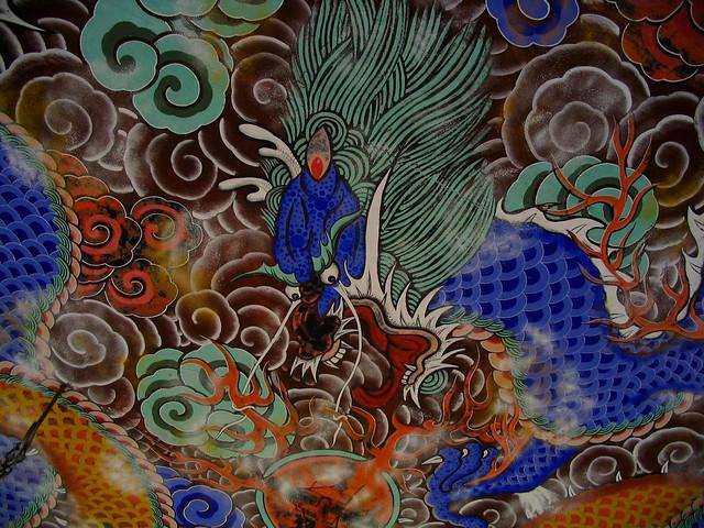 Korean Dragon: Flickr - Photo Sharing