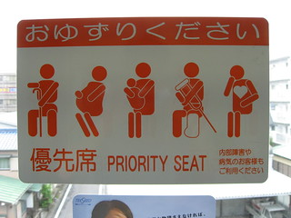 Priority seating for the broken-hearted